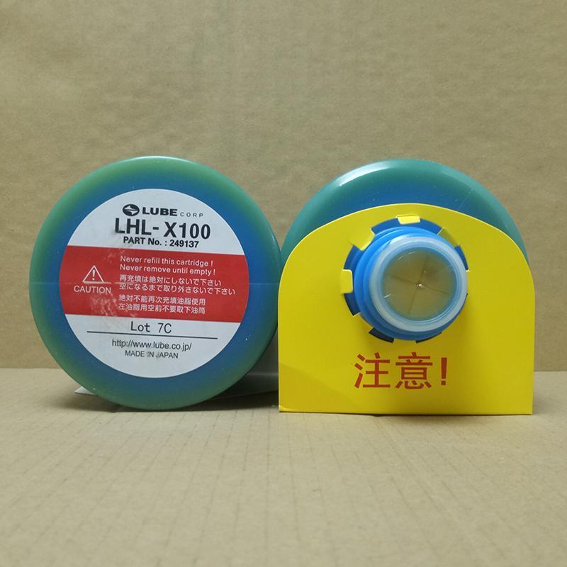 LUBE润滑脂LHL-X100兄弟牧野海天机床 CNC高速冲床注塑机械润滑油 2