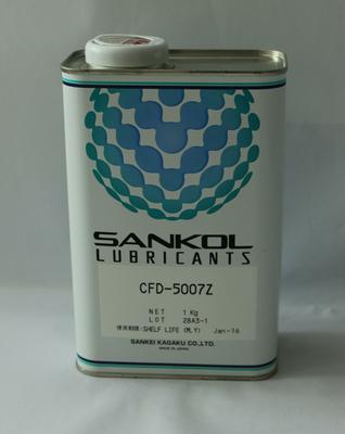 日本三阔Sankol CFD-5007Z 1