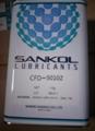 日本三闊Sankol  CFD-5010Z