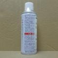 ShinEtsu Dimethyl silicone fluid KF69SP