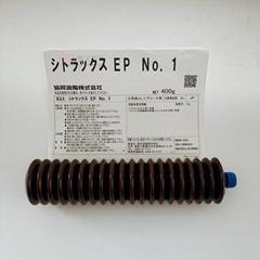 协同油脂CITRAX EP NO.1 400克/支