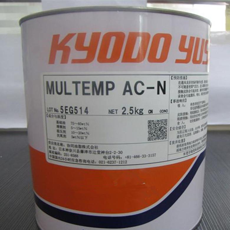 日本協同MULTEMP AC-N減速機潤滑脂 機器人潤滑油脂AC-N 3