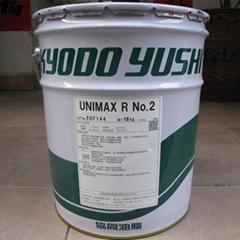 日本協同 R NO.2潤滑脂 協同UNIMAX R NO.2重載耐水密封軸承脂