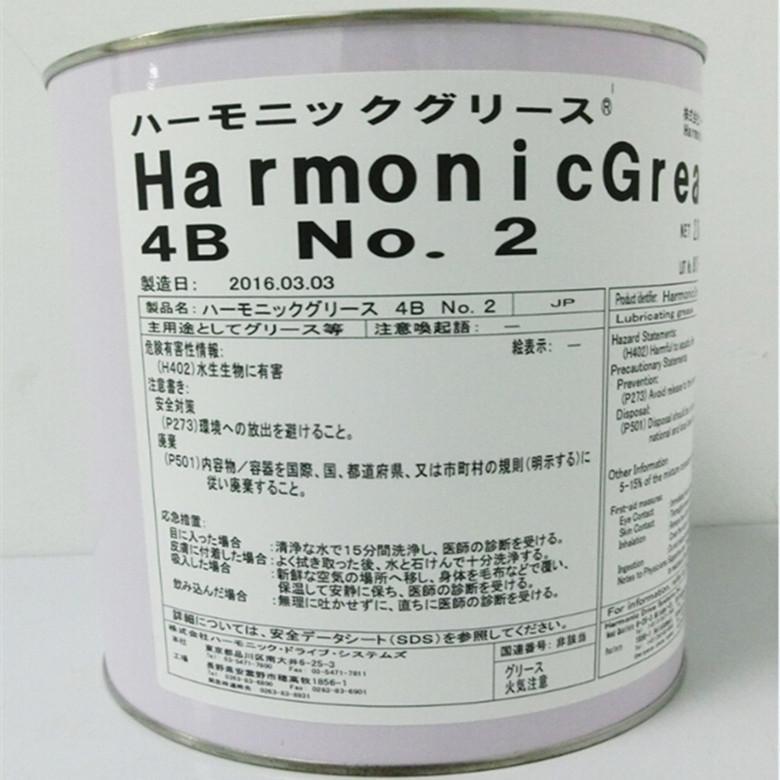 日本进口协同Harmonic Grease 4B NO.2机械人谐波减速机专用油脂 2