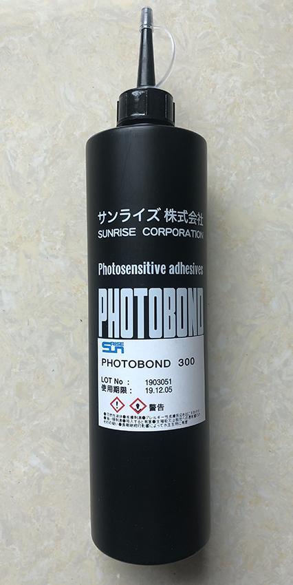 日本Sunrise MSI株式会社photobond300 光学用感光性接着剂粘结剂 1