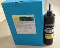 紫外线硬化型粘接剂 PHOTOBOND 300K 2