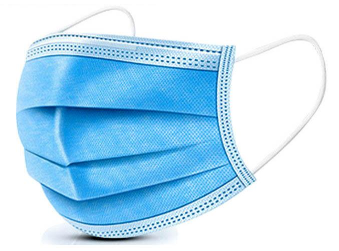 DISPOSABLE MEDICAL PROTECTIVE MASK 1