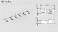 yazaki connector