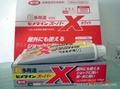 SUPER X NO.8008(ax-018,ax-096,ax-019
