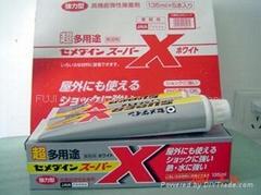 日本施敏打硬SUPER X NO.8008(白色)
