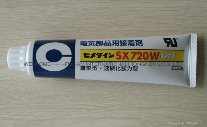 cemedine SX720W SX720B 1