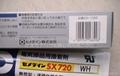Cemedine SX720WH/BH