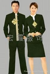 上海酒店賓館工作服定做制服