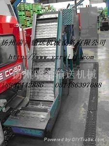 排屑链板输送机 1