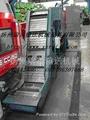 排屑链板输送机