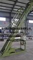翻斗式上料机 3