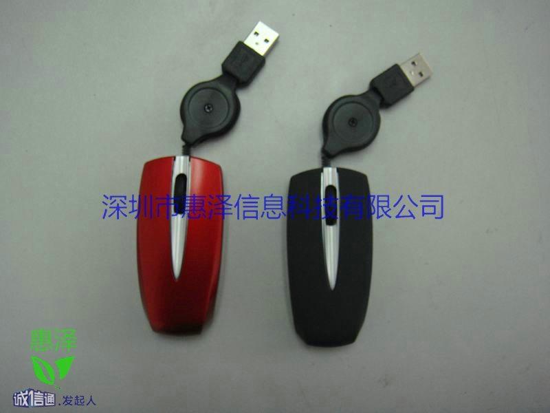 光电鼠标 2