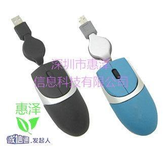 光电鼠标 3
