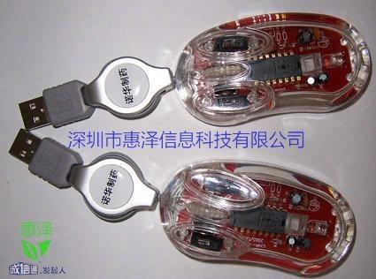 光电鼠标 4