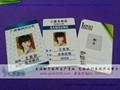PVC人像卡製作