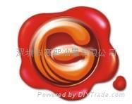 深圳市高熙丝印移印器材有限公司