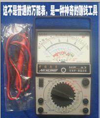 电动车通用遥控器