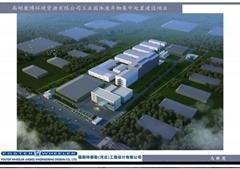 聚氧乙烯醚项目扬州化工设计