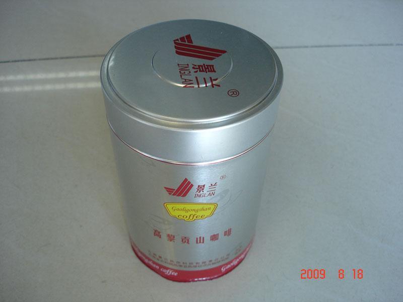 Coffee tin box 4