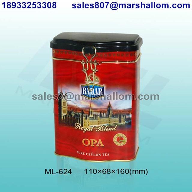 Coffee tin box 3