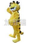 環球卡通人偶服裝加菲貓