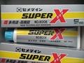 SUPERX8008