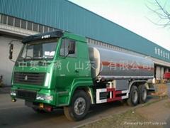 CIMC tank truck