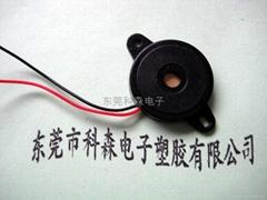 piezoelectric buzzer KS-2440T2WA