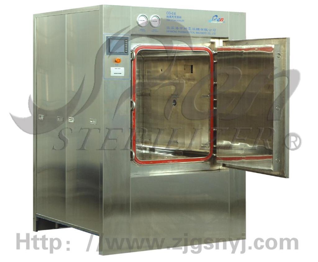 CG系列纯蒸汽灭菌柜 1