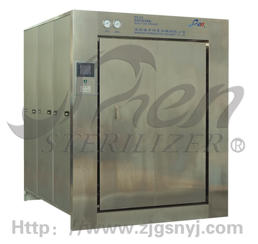 KG系列快速冷却灭菌柜 1