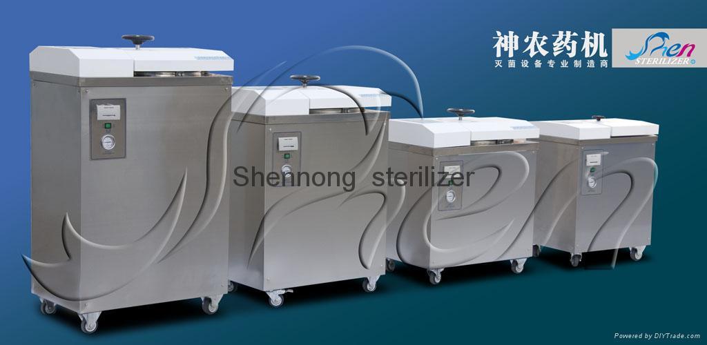 LQ系列立式压力蒸汽灭菌器 1