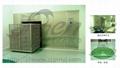SG系列水浴式大輸液滅菌櫃