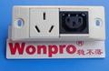 埋入式二位工业万用美式/16A国标/IEC插座(WF-9.R4.R5A-W)