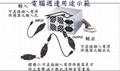 国标快速插座连接保护器
