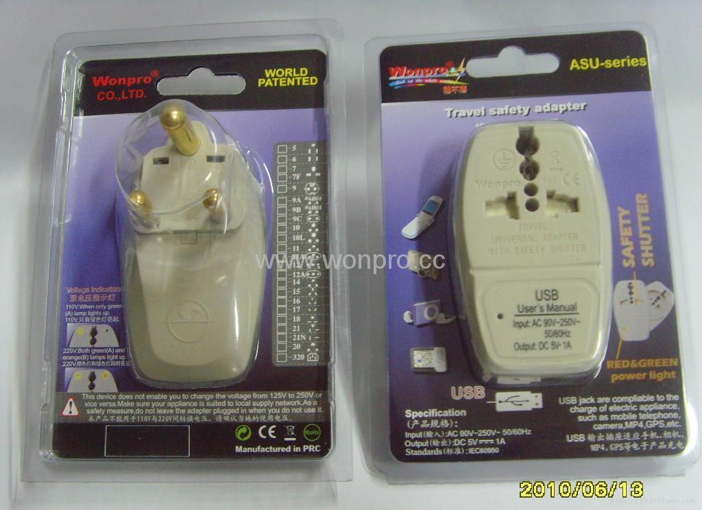 国别旅游转换器带USB充电(WASDBU系列) 3