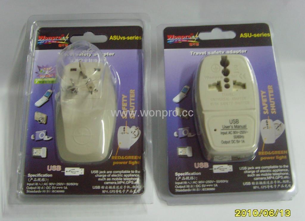 国别旅游转换器带USB充电(WASDBU系列) 5