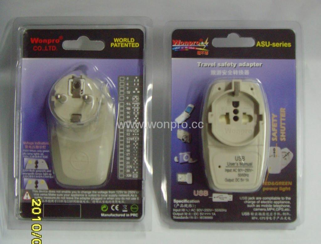 国别欧洲通旅游转换器带USB充电(WASGFDBUvs系列) 4