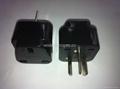 中澳洲式插頭轉英標插座轉換器(