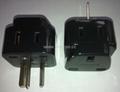 中澳洲式插头转英标插座转换器