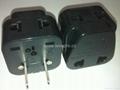 中澳洲式插头转中欧插座转换器