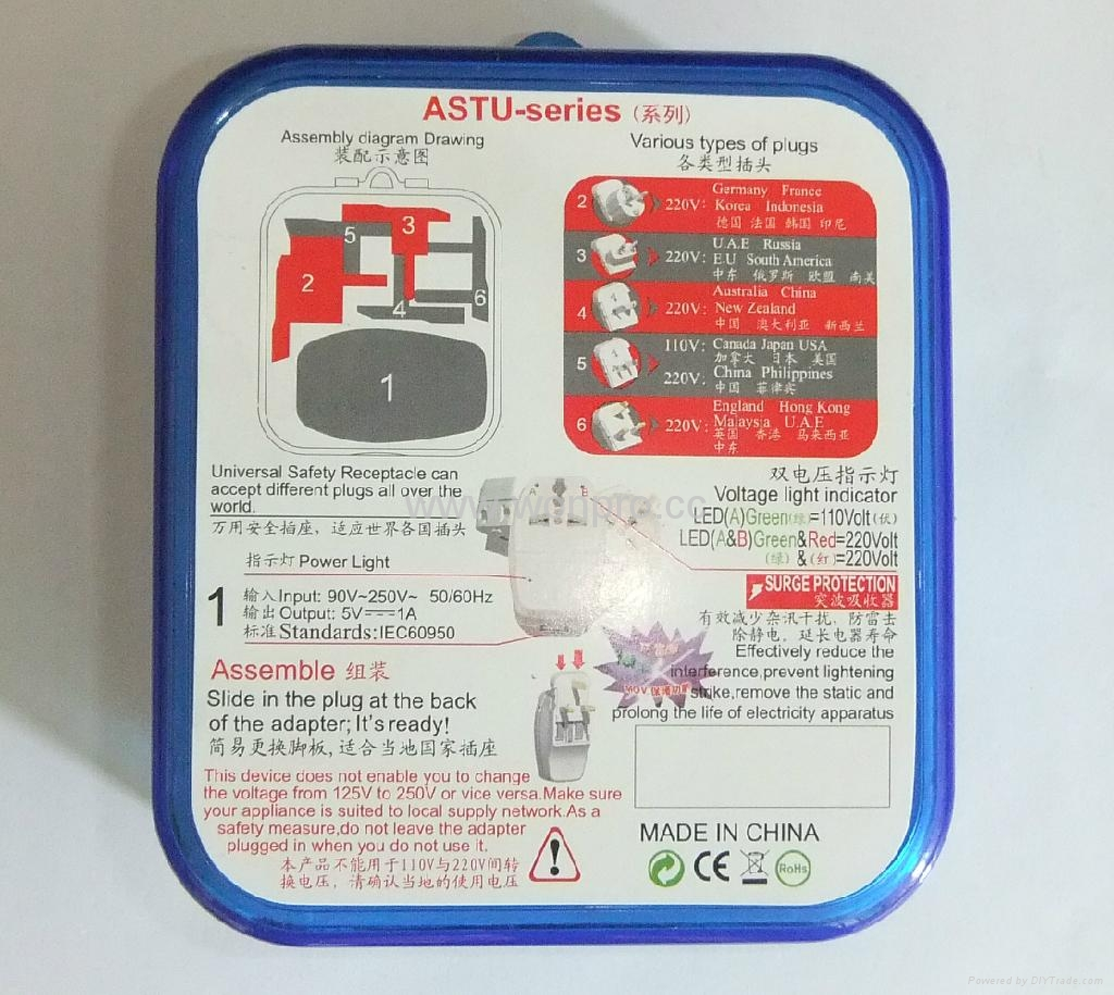 全球通旅游转换器组带USB充电(ASTDBU-SB) 2