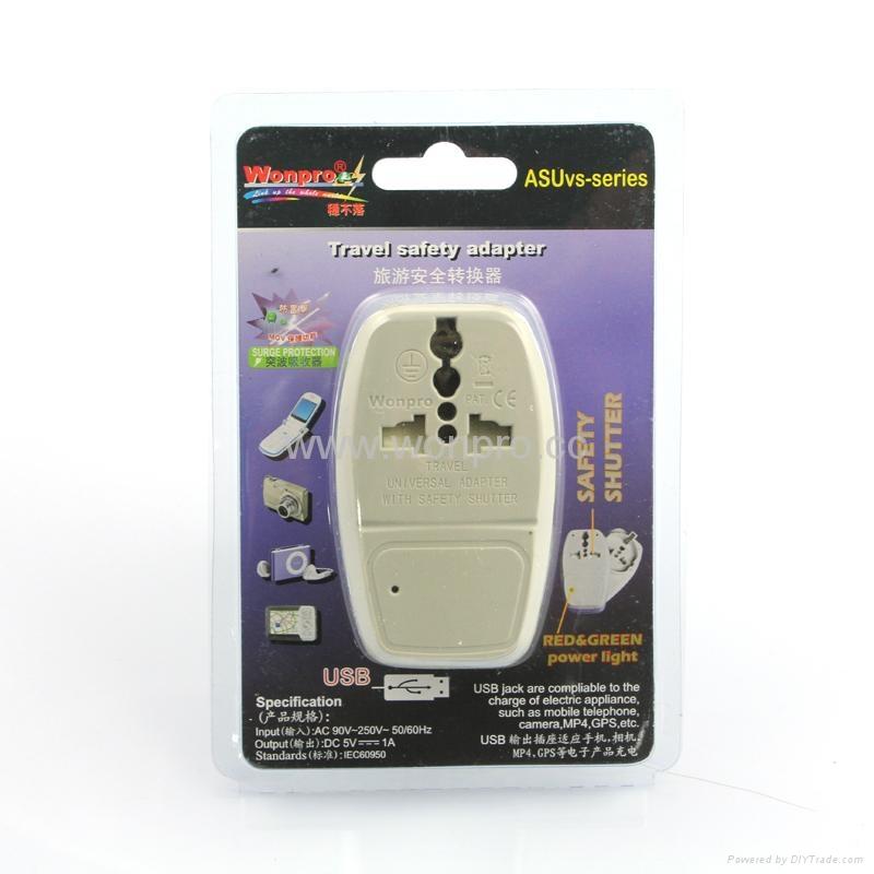 国别旅游转换器带USB充电(WASDBU系列) 1