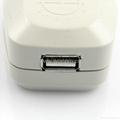 英式旅游转换器带USB充电(WASDBUvs-7-W) 2
