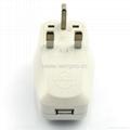 英式旅游转换器带USB充电(WASDBUvs-7-W) 4