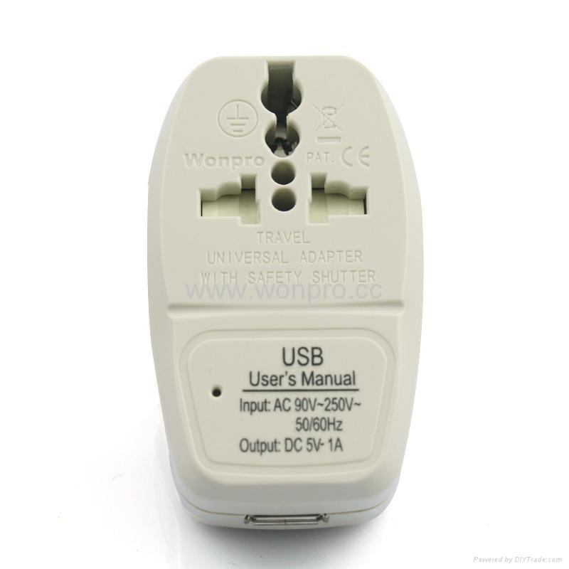 大南非式旅游转换器带USB充电(WASDBU-10L-W) 1
